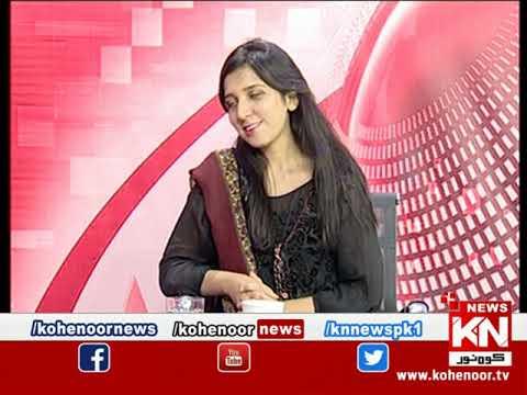 Kohenoor@9 22 September 2020 | Kohenoor News Pakistan