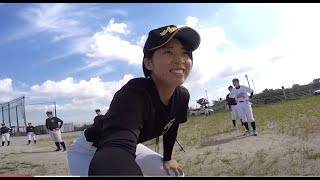 台風10号にも負けない 明るい 元気な 女子硬式野球部 球場練習編 ウォーミングアップ①