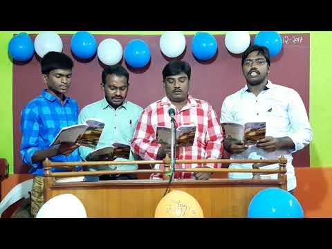 church of Christ Telugu Song ( స్తుతి పాడేదనే ప్రతి దినము )