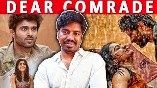 Dear Comrade Album Very Special | Justin Prabhakaran | Monster | Pularaadha