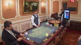 Казино - последняя игра, часть 1