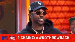 2 Chainz Chooses Trappin' over Music on Flow Job 💰| Wild