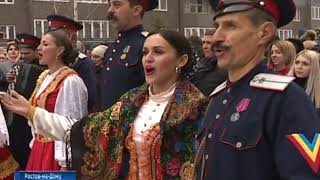 Иванов Юрий Иванович директор