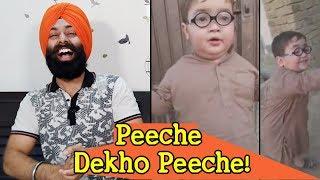 Indian Reaction on Viral Pathan Ka Bacha   Peeche Dekho Peeche   Tiktok Famous Videos