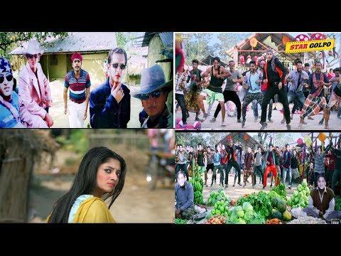 কাঁপিয়ে দিলো সিয়ামের নম্বর ওয়ান হিরো গানটি। Poramon 2  Siam Ahmed Puja Chery
