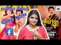 Kumar Sanu & Aastha Gill: Saawariya I Official Video (Sinhala Meaning) I Saawariya Lyrics I Latest