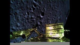 Прощальное фото. Вот что сфотографировали перед крушением на Луне израильского зонда Берешит.