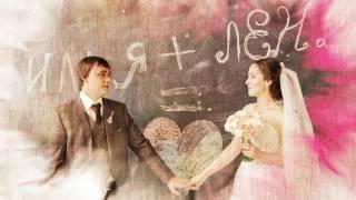 Илья и Елена - Часть 5 (Фото)
