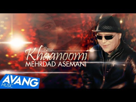 Mehrdad Asemani - Khanoomi Remix (Клипхои Эрони 2017)