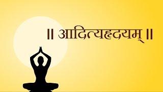aditya hridaya stotra in hindi pdf free download geeta press