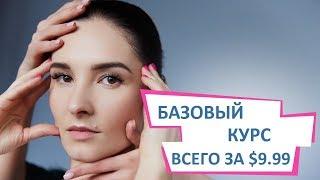 ✅ Видеоуроки базового курса по фейсбилдингу на АНГЛИЙСКОМ языке со скидкой 50%