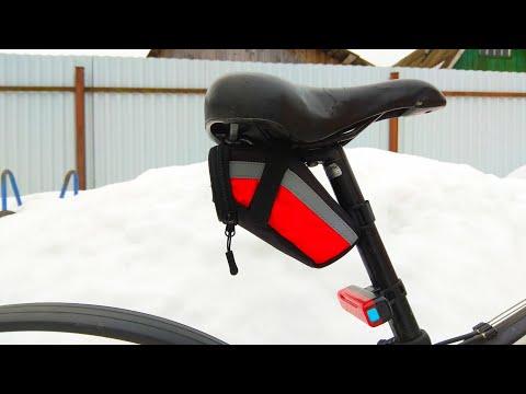 Сумка под седло велосипеда / Bicycle saddle bag