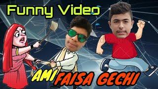Ami Faisa Gechi Mainka Chipay | Bangla Funny Music Video By Naimul Hasan | HYDER HUSYN | NHT