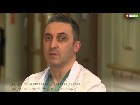 Простатата преси на ректума