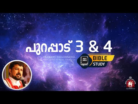 Exodus 3&4. Bible Study.Fr Daniel Poovannathil