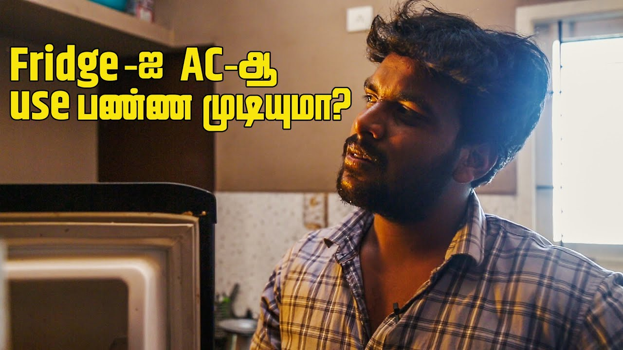 Can we use Refrigerators as an AC? | LMES