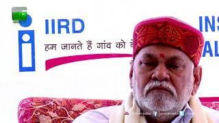 Dr. L.C.Sharma, M.D – IIRD