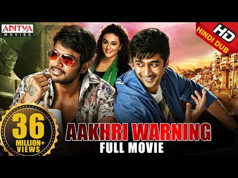 Aakhri Warning New Hindi Dubbed Full Movie | Sundeep kishan, Seerat Kapoor | VI Anand