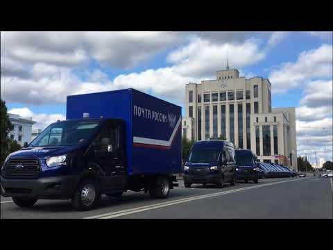 Как жаловаться на почту России