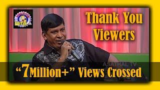 வடிவேலுவின் ஆனந்தக்கண்ணீர் | Vadivelu's Extreme Happiness Tears | Asathal Tv