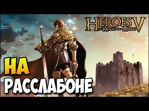 Купить герои меча и магии 6 золотое издание