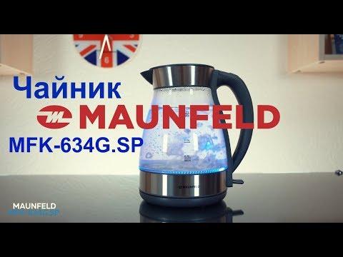 Чайник MAUNFELD MFK-634G.SP
