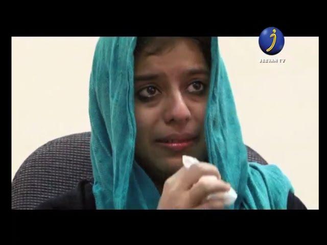 JEEVAN TV GULF NEWS WEEK നിയമക്കൂരൂക്കില് കൂടൂങ്ങി മലയാളി നഴ്സ ്സൗദിയില് TOMORROW 3.30 PM @IND