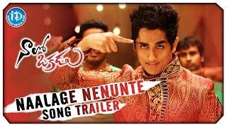 Naalo Okkadu Movie Songs - Naalage Nenunte Song Trailer | Siddharth | Deepa Sannidi | Srusthi Dange