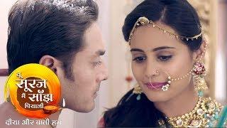 SAd Version Of Tu Sooraj Me Sanj Piyaji#