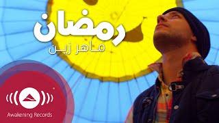 Maher Zain - Ramadan Arabic  ماهر زين - رمضان