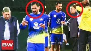 MS Dhoni & N.Srinivasan Discussion at Chepauk Ground | CSK is Back | IPL 2018