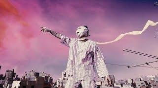 Dumbfoundead - Pink Bleu Dawn (Official Video)