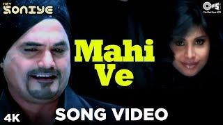 Mahi Ve Song Video - Hey Soniye | Silinder Pardesi | Punjabi hits