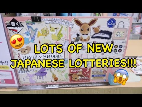 LOTS OF NEW JAPANESE LOTTERIES!!!