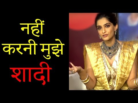Sonam Kapoor NOT Getting Married To Anand Ahuja? | Bollywood News
