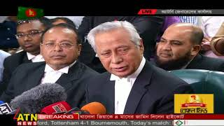 ATN News Today AT 03 PM | জামিন পেলেন খালেদা জিয়া | News Hour | Latest Bangladesh News