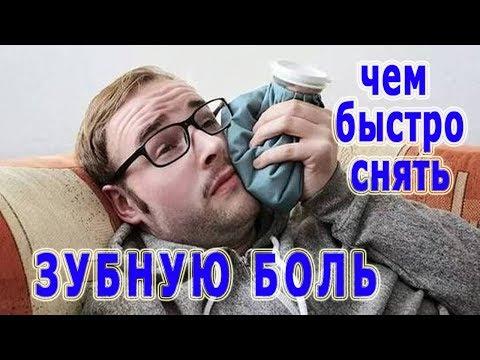 Nikofleks mit zervikaler Osteochondrose