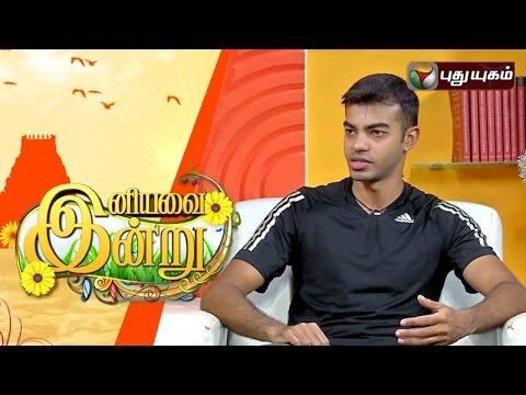 World-Backup-Day-in-Iniyavai-Indru--31-03-2016-I-Puthuyugam-TV