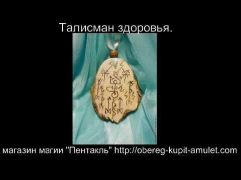 Молчанова ольга владимировна астролог биография