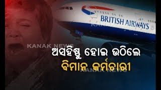 British Airways deplanes Indian family over 'crying of child'