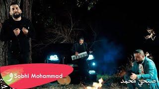 هاني منير / حزني حزن / 2021 تحميل MP3