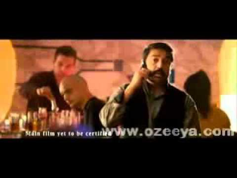 Manmadhan ambu Trailer