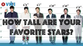How Tall Are Your Favorite Stars?