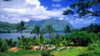 تحميل اغاني أنشودة السلام -الشيخ مشاري العفاسي - مناظر طبيعيه MP3