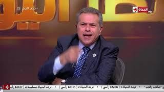 مصر اليوم - توفيق عكاشة: إن لم يكن لي علاقات قوية مع إسرائيل لم أستطيع أن اخدم القضية الفلسطينية