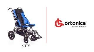 Кресло-коляска  для детей-инвалидов с ДЦП Ortonica Kitty  с капюшоном от компании INVAMARKET Товары для инвалидов и средства реабилитации - видео