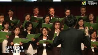 종교인평화음악회 20181027] 기독교 -  효성중앙교회 베들레헴 찬양대