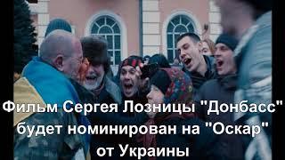 Главные новости Украины и мира 29 августа