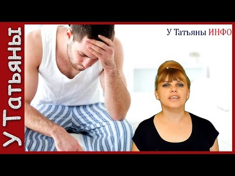 Svíčky prevence prostatitis