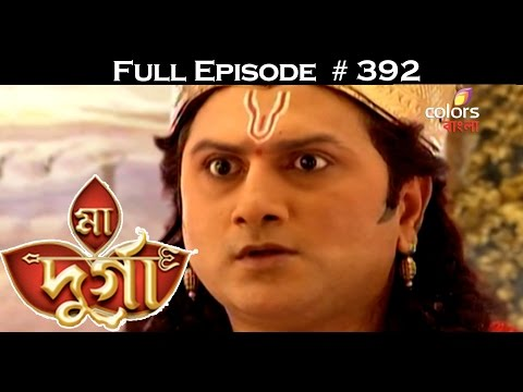 Ma-Durga--17th-March-2016--মা-দূর্গা--Full-Episode